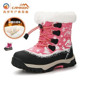 【进店更有3.8折羽绒服专区】Camkids女童鞋儿童棉靴2017冬季新款保暖加绒女童雪地靴防滑