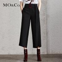 MOCO 休闲喇叭裤高腰阔腿裤九分裤女MA1641PAT05 摩安珂