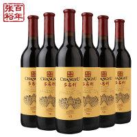 张裕窖藏干红葡萄酒邮票版750ml【整箱6瓶装】
