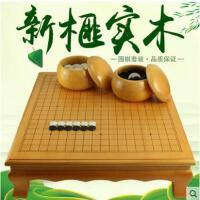 简洁大方便携中号大号云子围棋套装新榧木拼接刻线围棋墩棋桌实木围棋罐