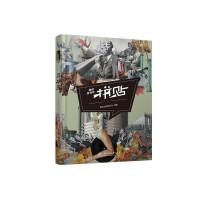 【正版、现货】视觉亚文化:拼贴