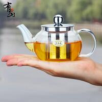 玻璃茶壶耐高温加厚透明泡茶壶小号容量不锈钢过滤冲茶器功夫