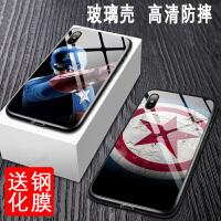 复仇者联盟4手机壳苹果x手机壳玻璃小米oppo三星vivo华为钢铁侠潮
