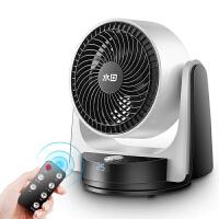 水田08FC循环扇电风扇空气对流扇台式家用办公立式遥控定时智能