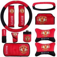 运动配饰曼联足球队标志汽车用品把套装饰品方向盘头枕遮阳板毛绒