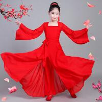 儿童水袖舞蹈服女古典舞惊鸿舞现代飘逸表演服古装采薇秧歌演出服