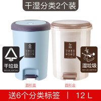 脚踩分类垃圾桶带盖家用客厅干湿分离卫生间大号创意筒厨房拉圾桶