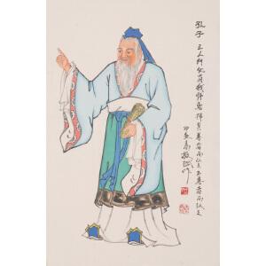 敬斌《孔子・三人行必有我师》DDJB684501