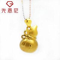 先恩尼足金 葫芦(福禄)黄金吊坠 足金吊坠 黄金项链 XZJB30301