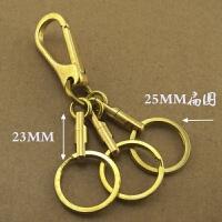 黄铜纯手工弹簧钥匙扣纯铜经典复古八字旋转环创意礼品汽车腰挂件