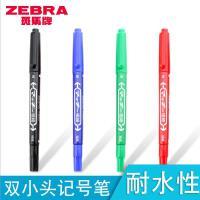 日本斑马ZEBRA小双头记号笔 儿童绘画黑色油性勾线笔 标记笔MO120