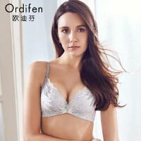 欧迪芬商场同款 女士内衣性感蕾丝胸罩聚拢水袋按摩文胸OB8118