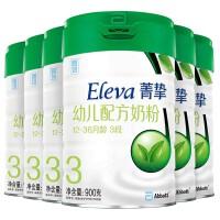 雅培(Abbott) 【旗舰店 新日期】Eleva菁挚菁智有机幼儿配方奶粉 3段900克 丹麦进口 900g*6罐(1