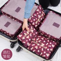 旅行收纳袋行李箱衣服整理包旅游衣物收纳内衣整理袋套装定制
