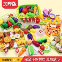 儿童玩具女孩蔬菜切切乐套装宝宝厨房做饭过家家披萨男孩