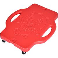 幼儿园大滑板车感统训练器材平衡板户外玩具儿童早教家用教具前庭