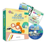 大猫英语分级阅读七级2 Big Cat(适合小学五、六年级 6册读物+家庭阅读指导+MP3光盘)点读版