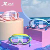 儿童泳镜防水防雾高清男童女童大框游泳眼镜泳帽套装潜水装备kb6