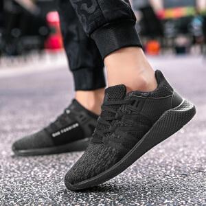 【限时抢购】Q-AND/奇安达2018新款男士轻便透气柔软百搭运动休闲跑步鞋