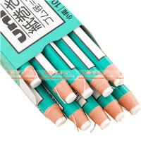 Uni三菱卷纸橡皮擦EK-100 笔形橡皮 高光橡皮不易脏 随用随撕