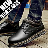 木林森男鞋冬季休闲皮鞋男真皮加绒保暖韩版新款潮鞋子男士休闲鞋