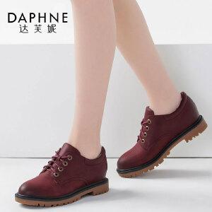 Daphne/达芙妮春季英伦圆头粗低跟系带单鞋女