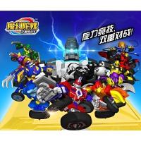 魔幻陀螺3之机甲战车玩具儿童梦幻陀螺2代拉线焰天火龙王男孩