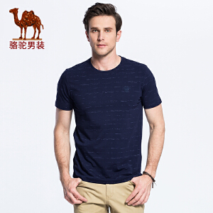 骆驼男装 2018夏季新款时尚青年棉质休闲修身条纹圆领短袖T恤男