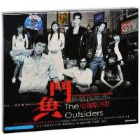 正版 斗鱼 电视原声带 原声碟唱片 飞儿乐团蔡琴安以轩 CD+歌词本