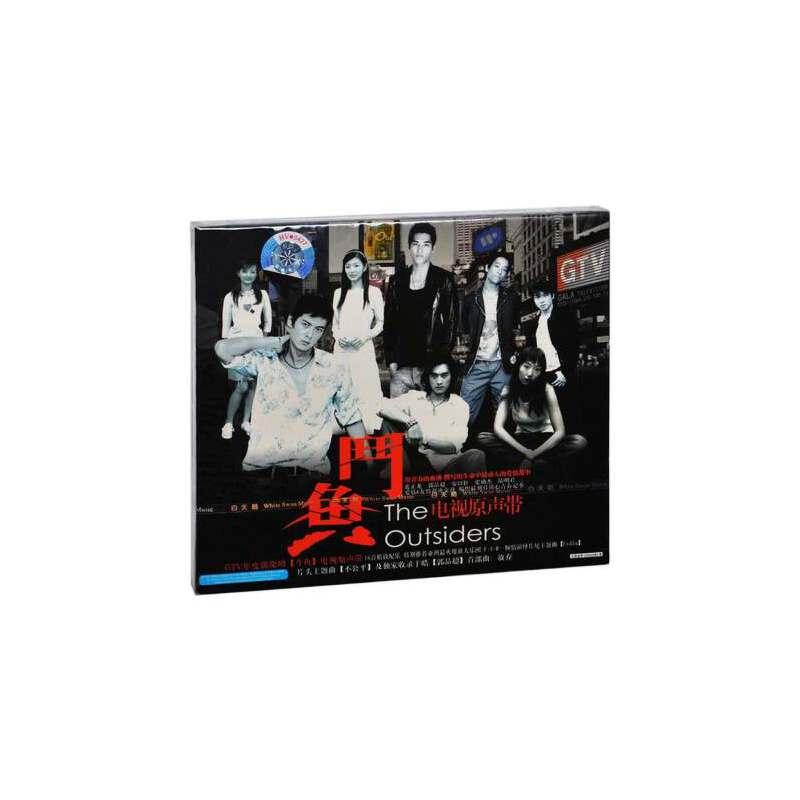 正版 斗鱼 电视原声带 原声碟唱片 飞儿乐团蔡琴安以轩 CD+歌词本 斗鱼飞儿乐团蔡琴安以轩