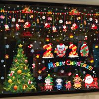 圣诞节装饰品圣诞老人树店面场景布置橱窗玻璃门贴贴纸窗花小挂件