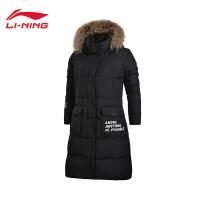 李宁长款羽绒服女士运动时尚系列保暖冬季白鸭绒运动服AYMM088