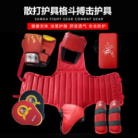 散打护具套装武馆儿童武术格斗搏击拳击全身防护四五六七件套