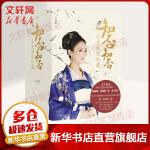 知否知否应是绿肥红瘦全集(6册) 中国华侨出版社