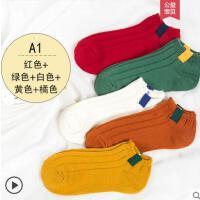 袜子女士纯棉短袜低帮浅口短筒韩国学院风可爱女袜户外新品韩版中筒袜