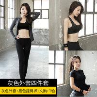 秋冬女瑜伽服套装修身显瘦运动速干紧身健身房服跑步套装
