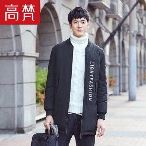 高梵2017新款羽绒服男中长款 时尚棒球领帅气青春男士羽绒潮外套