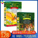 The Magic Tree House 神奇树屋 1-8 盒装 英文原版 玛丽波奥斯本儿童探险文学小说 系列章节书