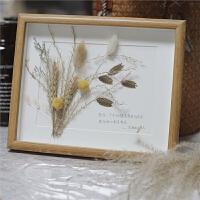 干花相框创意diy永生花植物标本立体手工ins实木玻璃画框定制文字