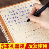 成人练字帖凹槽行楷书可重复速成反复使用行书字帖大学生高中生女