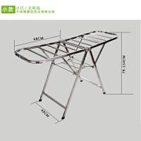锈钢折叠翼型阳台晾衣架晒被子架升降免安装可移动晒衣架 中
