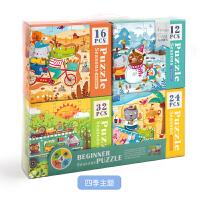 【满199减100】弥鹿(MiDeer)儿童拼图3-6岁益智玩具四合一主题拼图礼盒套装 四季主题