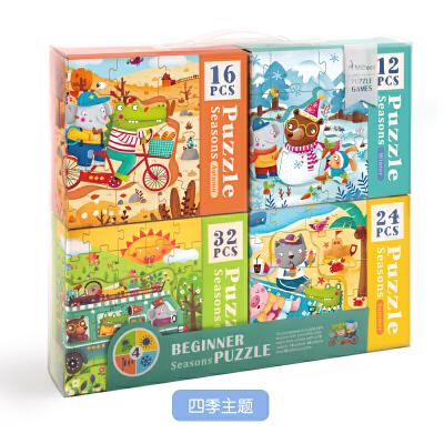 【1件5折】弥鹿(MiDeer)儿童拼图3-6岁益智玩具四合一主题拼图礼盒套装 四季主题拼图 拼插玩具 支持礼品卡