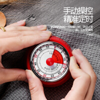 厨房定时器提醒器学生时间管理机械式计时器闹钟家用倒计时番茄钟