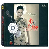 新华书店原装正版 华语流行音乐 刘紫玲 电影之歌2 DSDCD