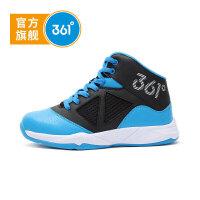 【下单立减价:89.4】361° 1度童鞋 男童鞋男童篮球鞋儿童运动鞋儿童篮球鞋 K70170021