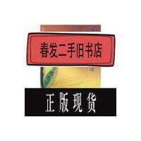 【二手旧书9成新】【正版现货】安溪铁观音