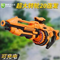 儿童玩具枪冲锋枪可发射新年礼物大型电动20连发软弹枪