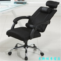 办公椅电脑椅家用现代简约升降旋转椅宿舍职员办公室座椅网布椅子
