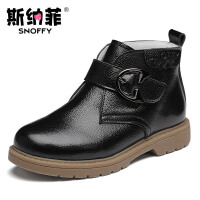 斯纳菲童鞋男童皮鞋短靴童鞋中小童皮鞋 秋冬儿童真皮学生皮鞋
